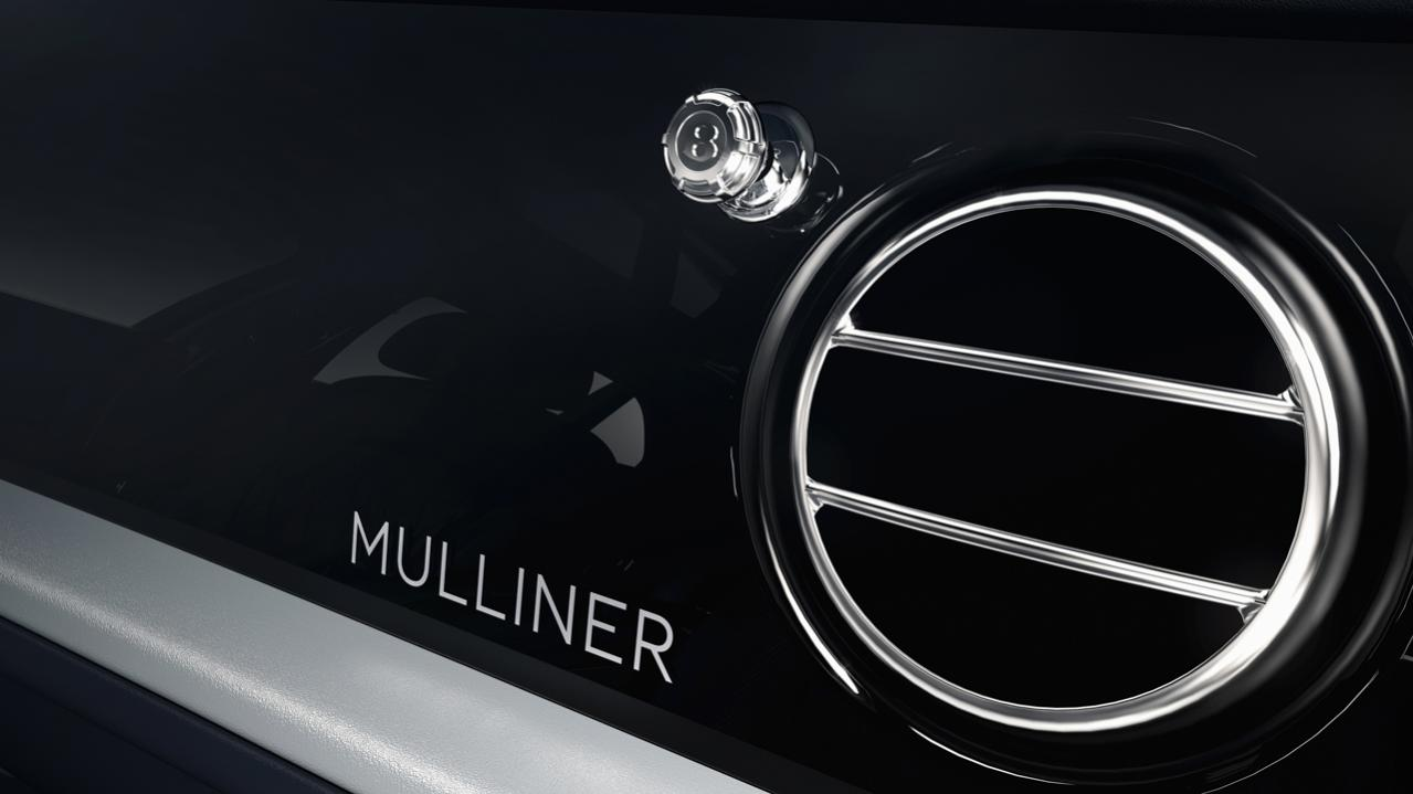 ベントレーの旗艦「ミュルザンヌ」が今春で生産終了。有終の美を飾る最終モデル「6.75エディション・バイ・マリナー」が世界30台限定で登場!