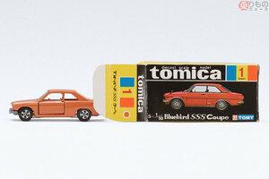 初代「トミカ」6車種が復活 トヨタ2000GTに日産セドリック2000GLも…50周年で記念企画