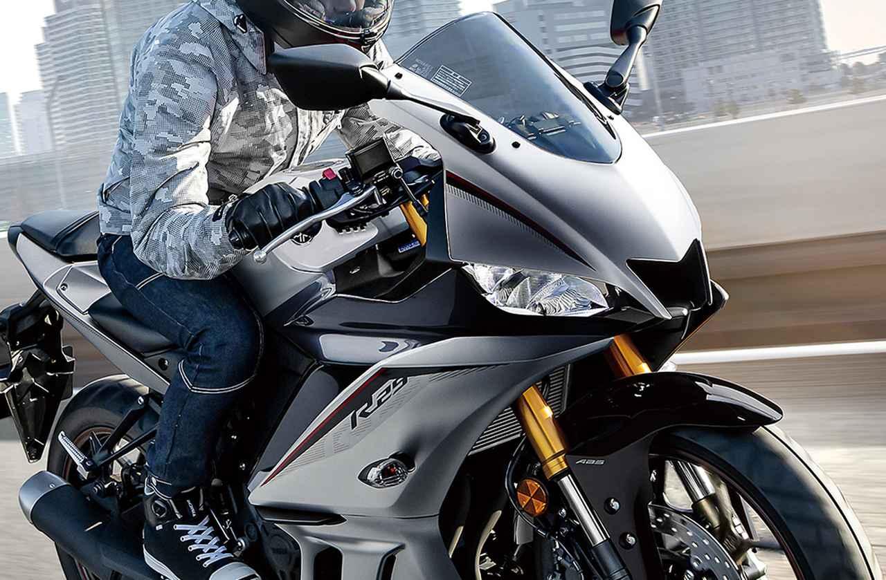 ヤマハ「YZF-R25/ABS」「YZF-R3 ABS」の2020年モデルが2月14日(金)発売! 3色展開で、すべてニューカラー!