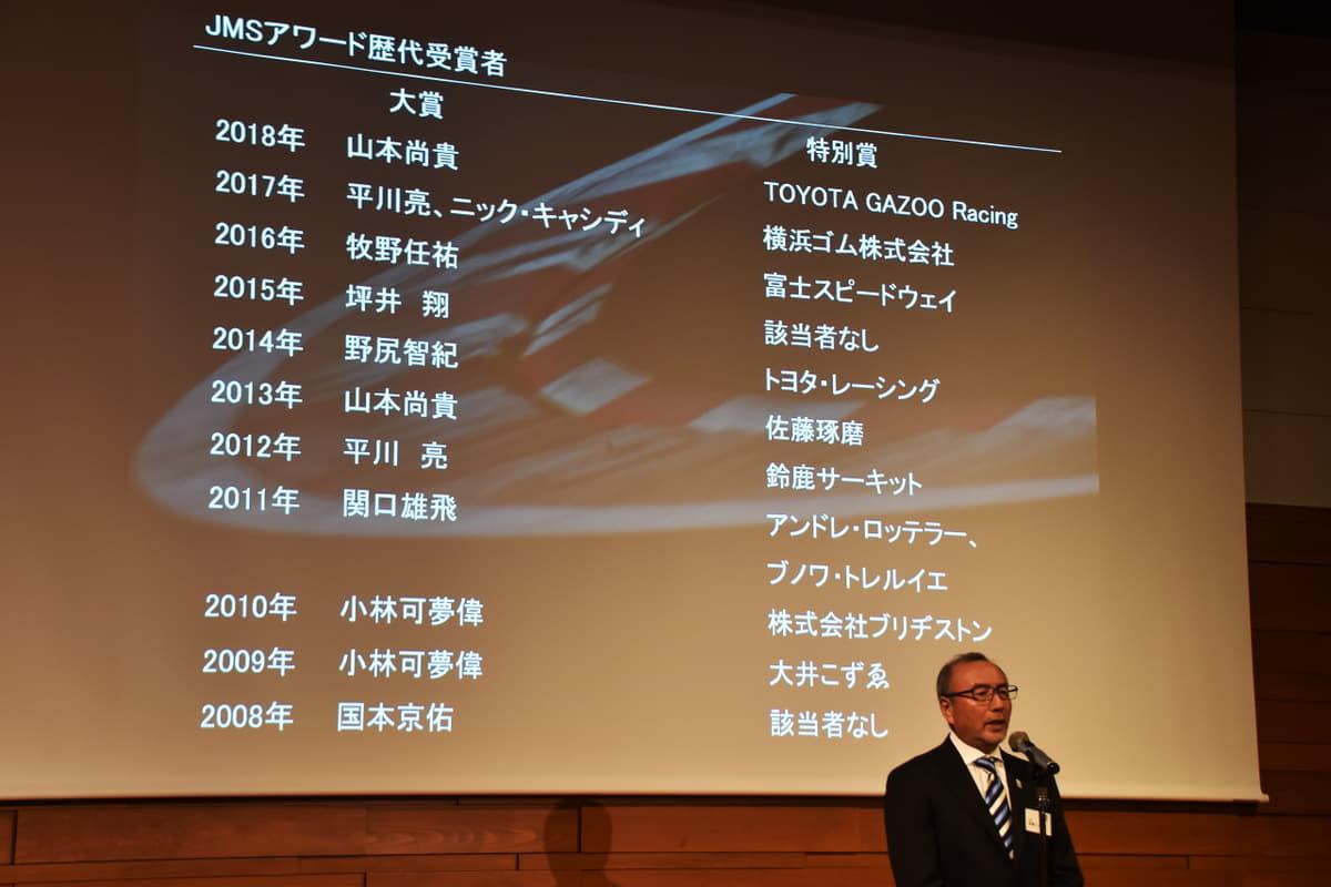 2020年モータースポーツジャパン開催を東京・渋谷に移転!走行イベントは行われるのか?
