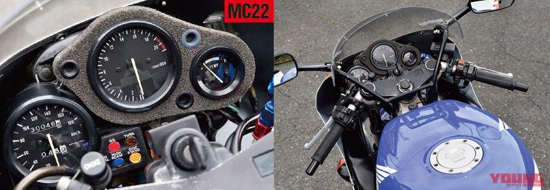 250cc 4気筒 vs 2気筒『手の内にある超絶』を もう一度[#05 メカニズム&ディテール]