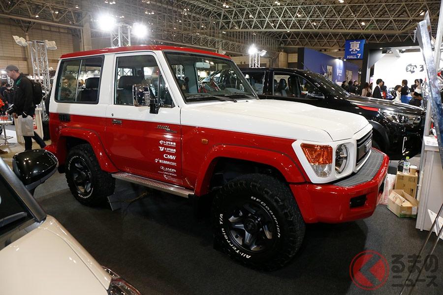 トヨタ「ランクル70」に復活の兆し!? 再販も噂される謎の試作車の正体とは