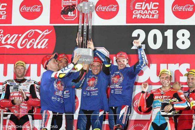 F.C.C. TSRホンダ EWC最終戦 鈴鹿8時間耐久ロードレース 決勝レポート