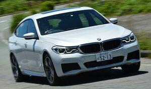 BMWのおいしいところがギュッと詰まった最高の1台──新登場の6シリーズ グランツーリスモに試乗