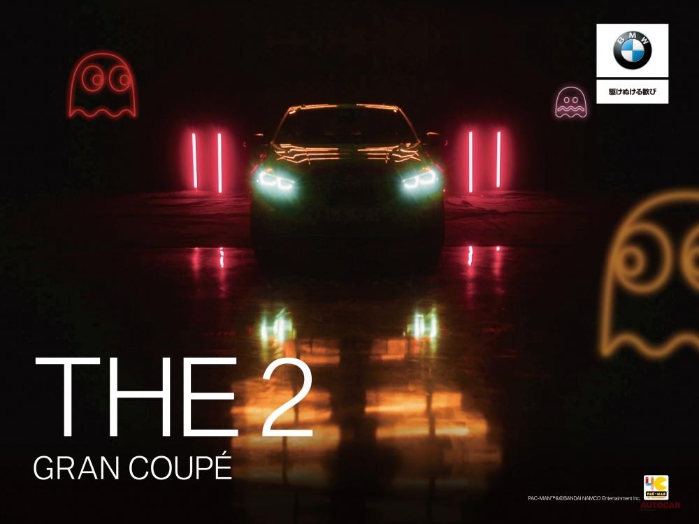 【日本市場】BMWジャパン、2020年は「地位確立」 Mブランドの拡販/電動車も重視