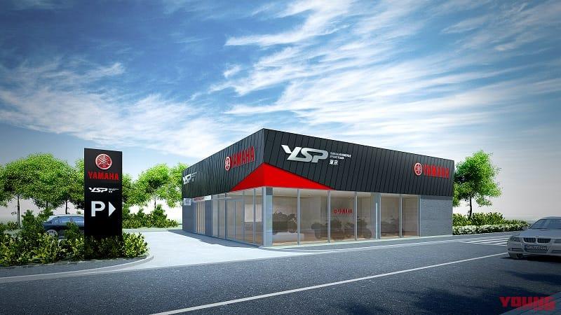 ヤマハ専売店「YSP」がリニューアル、最高のおもてなし力で勝負!【併売店も大型二輪販売を継続】