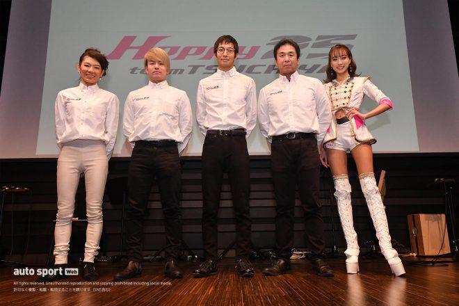 スーパーGT:つちやエンジニアリング改め『HOPPY Team TSUCHIYA』が20年体制を発表。松井&佐藤が残留