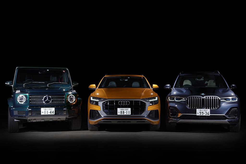 【比較試乗】「メルセデス・ベンツ Gクラス vs アウディ Q8 vs BMW X7」三車三様の特別感