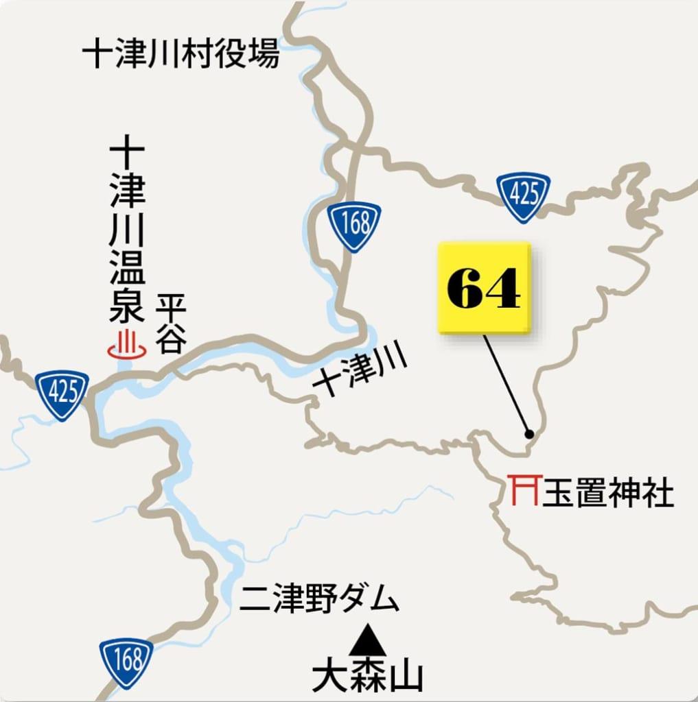 「紀伊山地の霊場と参詣道」の一角にあるパワースポットから眺める雲海(奈良県 玉置山展望台)【雲海ドライブ&スポット Spot 64】