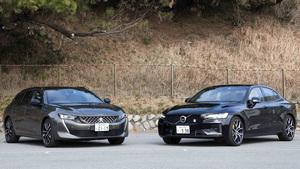 【いま選ぶべき輸入車】ボルボ「S60 T80 Polestar Engineered」vsプジョー「508SW GT BlueHDi」