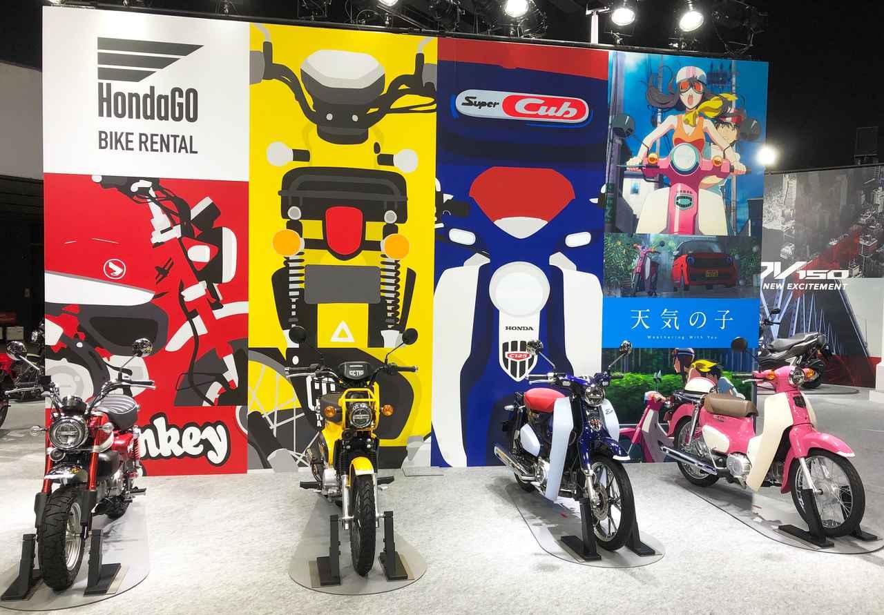 Honda バーチャルモーターサイクルショーが開幕! 世界初公開「CB-F コンセプト」をはじめ、新型車が続々登場