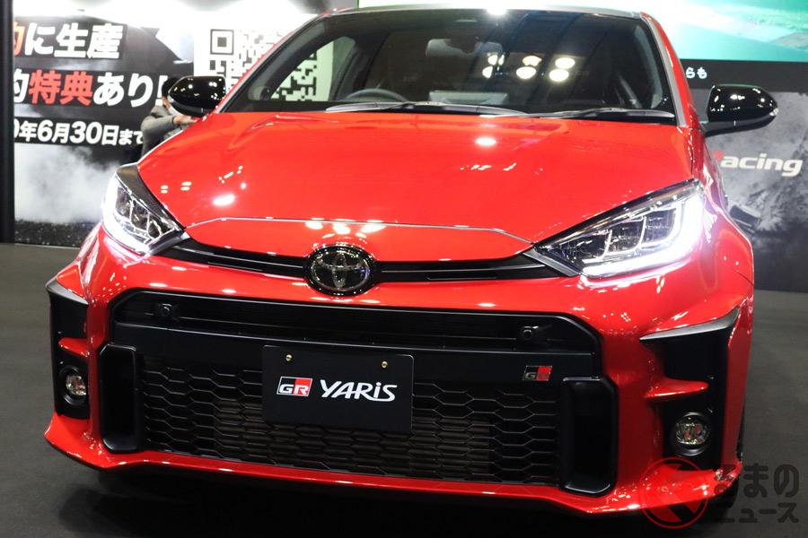 トヨタ新型「GRヤリス」は劇的進化!? 本格スポーツモデルを新旧徹底比較