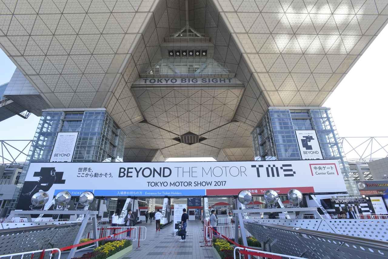 【ニュース】2019年東京モーターショー概容発表、臨海副都心地区で分散開催に!