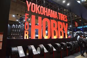 日本の自動車カルチャーを支えるヨコハマタイヤ
