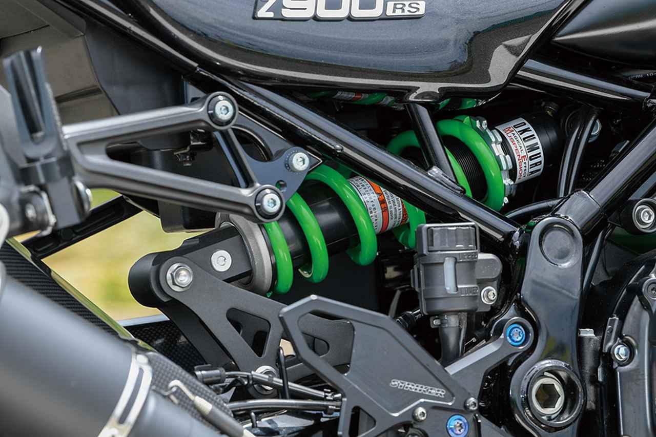 ストライカーワークス Z900RS(カワサキZ900RS)/ストリートでの乗りやすさと質感を高めるパーツ群