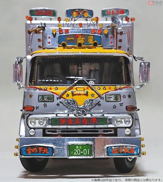 デコトラカルチャーの礎「一番星 御意見無用」初のモデル化 「トラック野郎」45周年