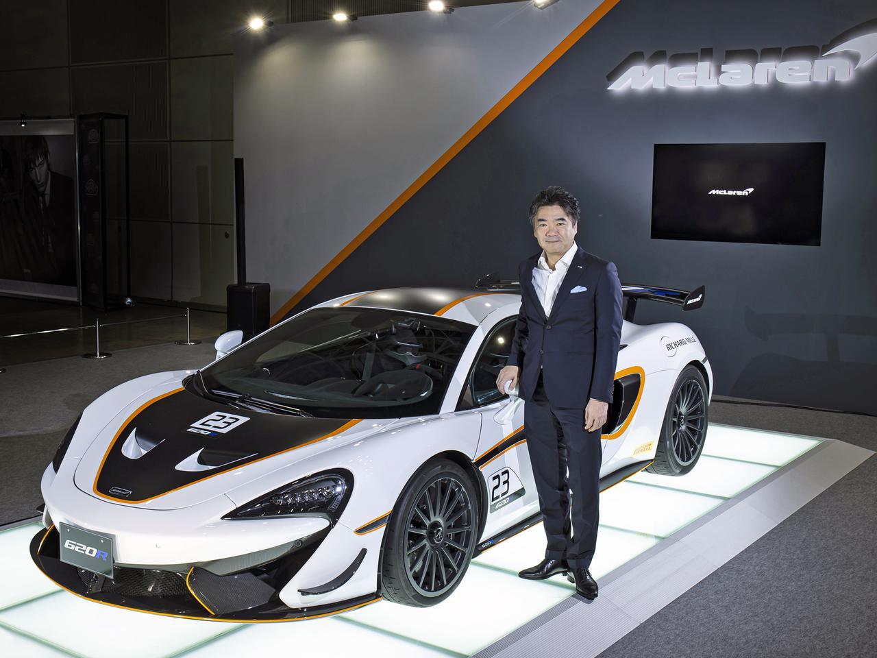 「公道も走れるレーシングカー」、マクラーレン 620Rが日本初公開に!