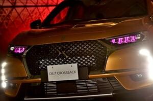 """DS7 クロスバック発売 """"アクティブスキャンサス""""をCセグSUV世界初搭載"""