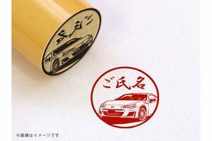スバルファン必見の印鑑『スバル自動車印鑑』、全29種がMONOIYで販売
