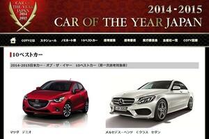 【速報】日本カー・オブ・ザ・イヤー、今年の10ベストカーが決定
