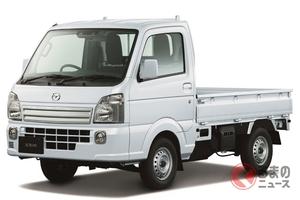マツダの軽トラック「スクラムトラック」の安全性能が強化! サポカーSワイド対象車に