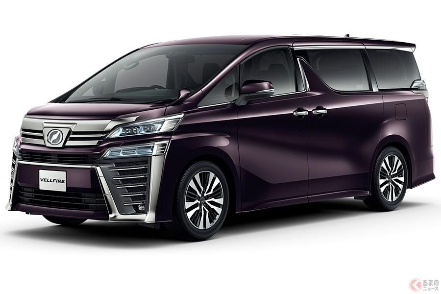 トヨタ 新型「アルファード/ヴェルファイア」発売 Pサポートブレーキ全車標準装備