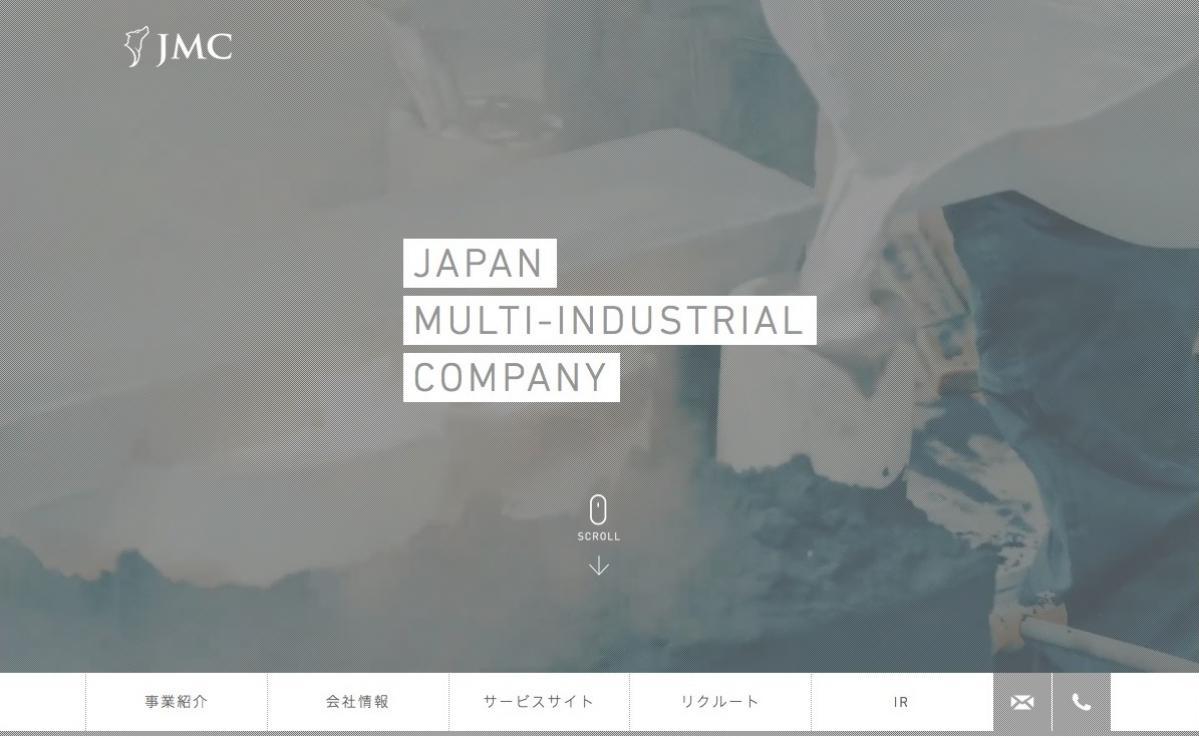 JMC:砂型鋳造の生産設備を増強