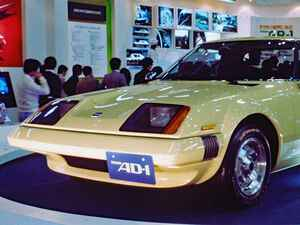 【懐かしの東京モーターショー 05】1975年、日産はミッドシップ スポーツカーのAD-1で注目を集めた