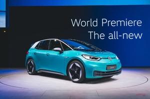 【ダイムラー/BMWとOS共有化か】VW ID.3、発売遅延の可能性 ソフトウェアの問題で