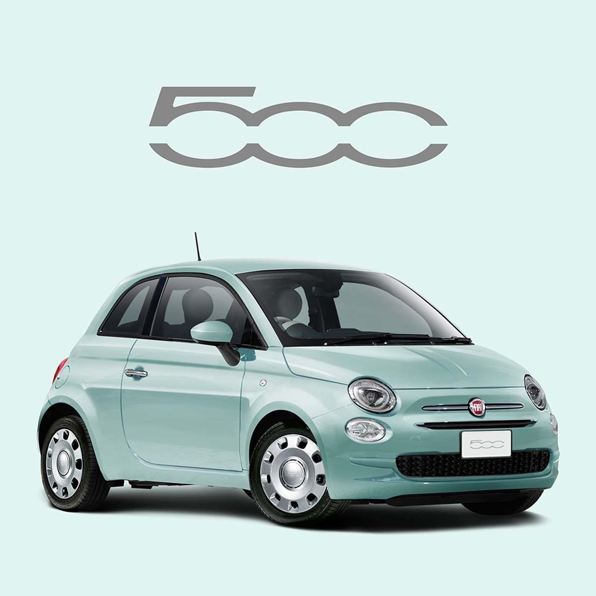 憧れの外車に乗りたい! 200万円以下で買える最新輸入車3選!【新型車レポート】