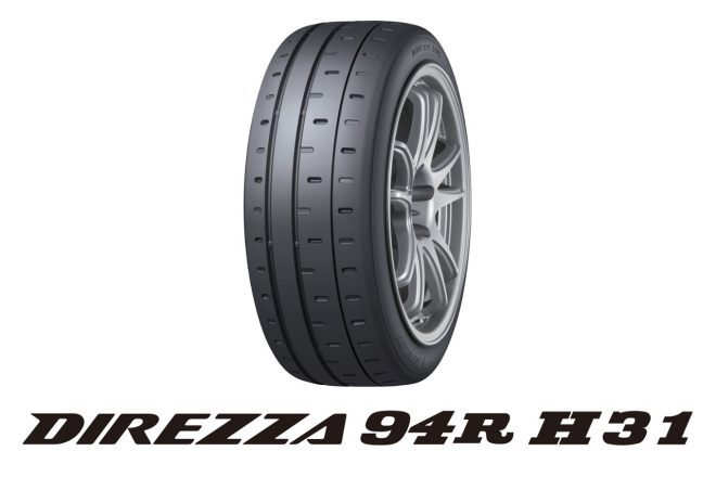 ダンロップ、ラリー競技向けタイヤ『DIREZZA 94R H31』発売。粗目のターマックに最適化