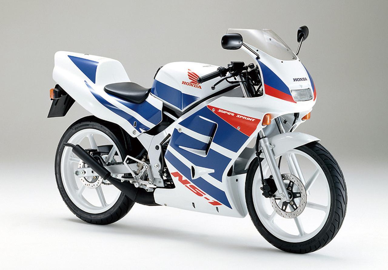 KSR! TZR50! TZR50! 今でも改めて手に入れたい90年代のミニバイク達【花の90年代組】