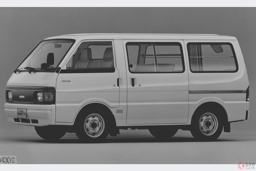 マツダが商用車生産から撤退か 元祖1BOX「ボンゴ」自社開発諦め生産終了へ