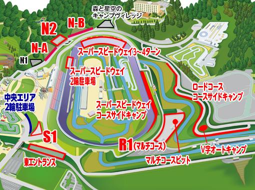 MotoGP日本GPチケットが6月1日より発売…意外に行きやすい日本GPの魅力とは