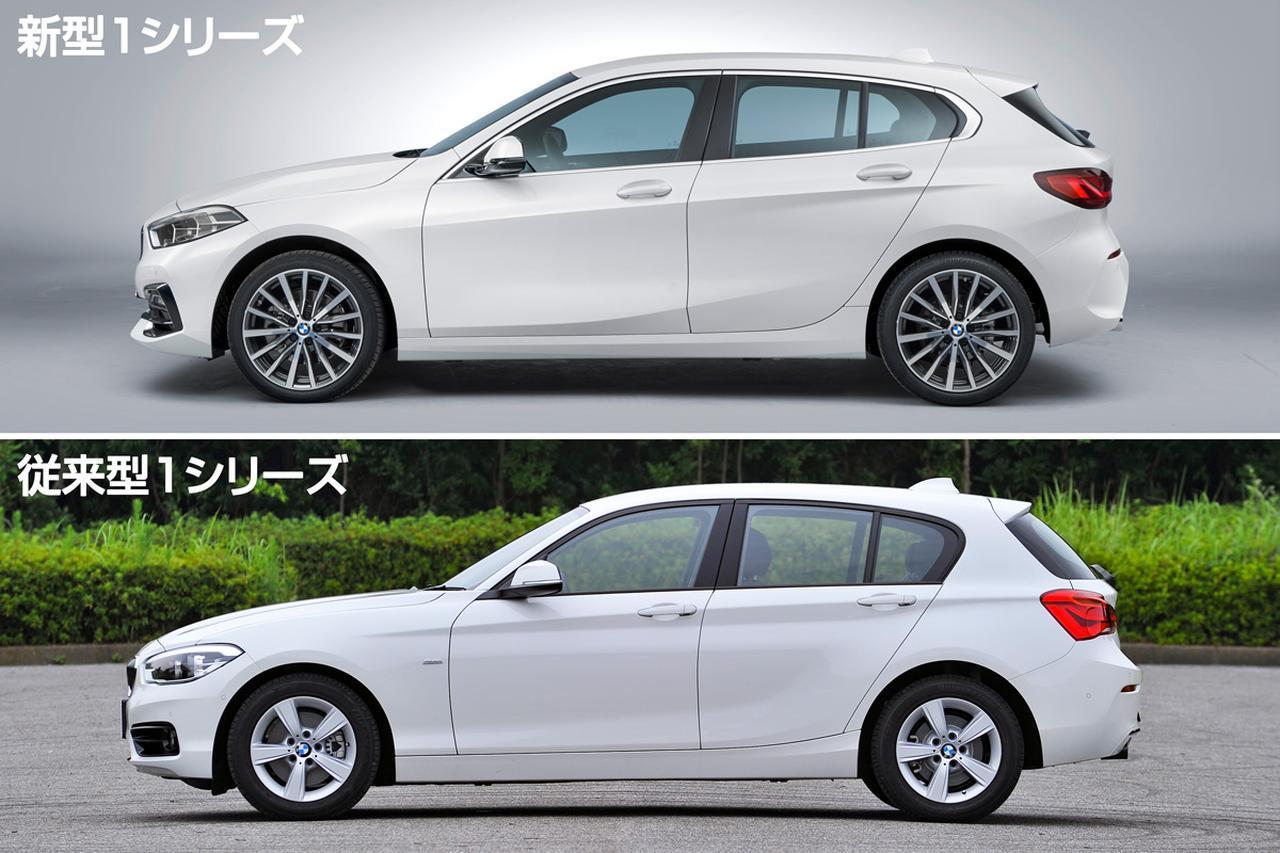 FFになったBMWの新型1シリーズを、FRの従来モデルと比較。2019年9月に世界同時発売の予定