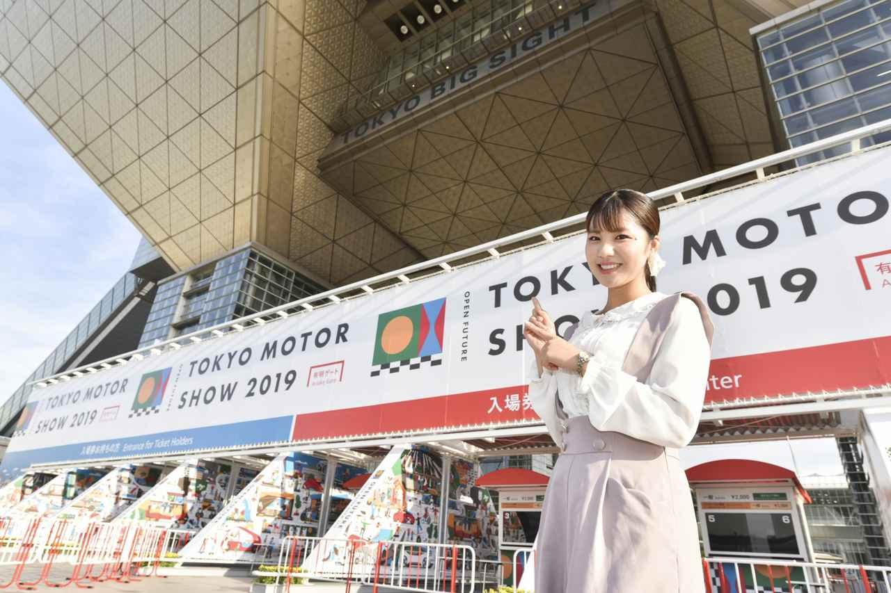 1ヵ月前に開催された「東京モーターショー2019」を振り返ります!(梅本まどか)