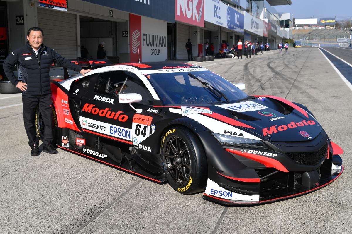 ナカジマレーシングがSUPER GT参戦マシンを発表! ブラック基調のNEWカラーで今シーズンを戦う