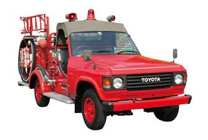 ジムニーやランクルも!? 消防車のベースになった意外な車4選