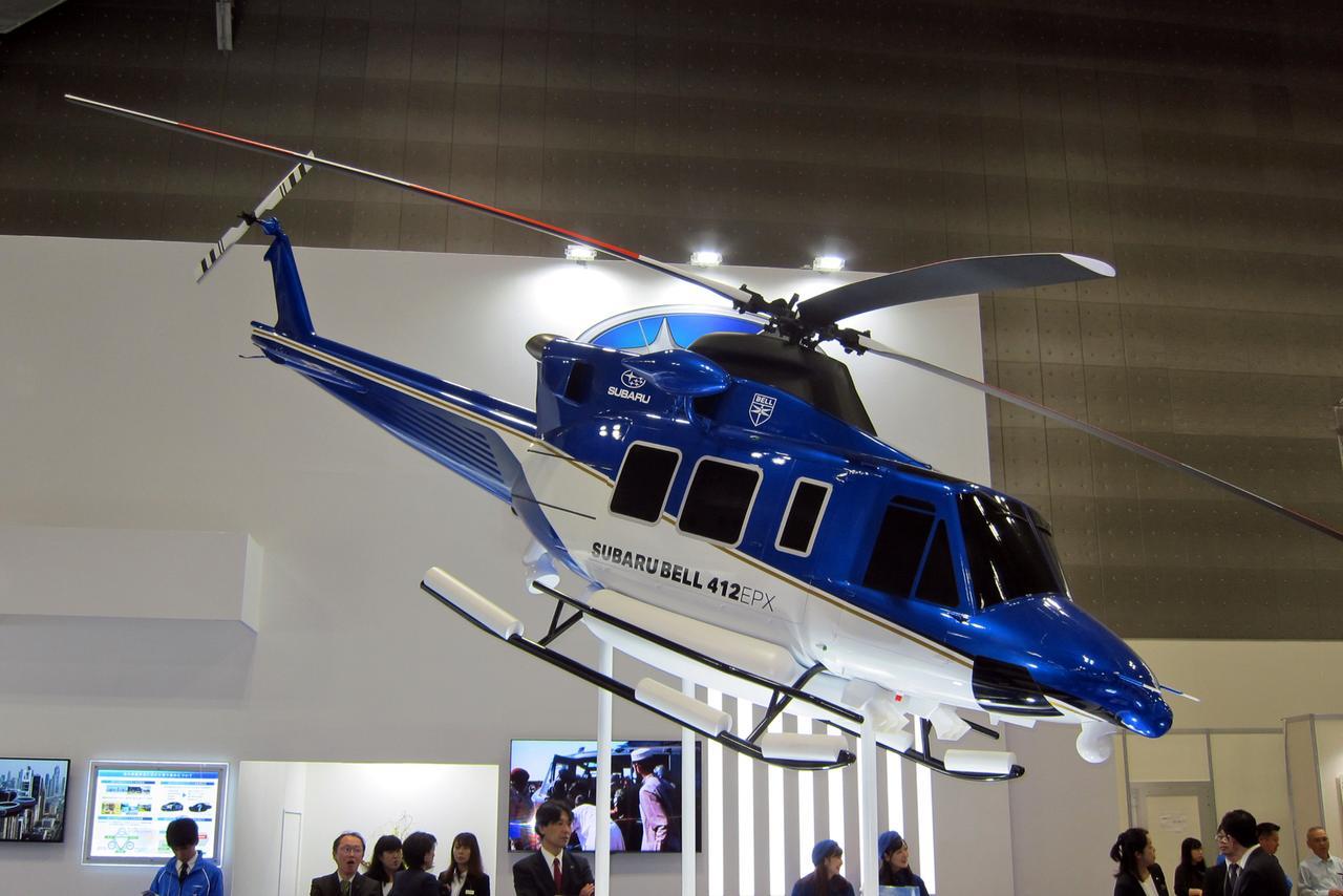 【ニュース】スバル、陸上自衛隊新多用途ヘリコプター試作機の飛行試験を開始