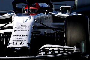 アルファタウリ・ホンダF1、タイの高級アップルサイダー『ムース』との契約を延長
