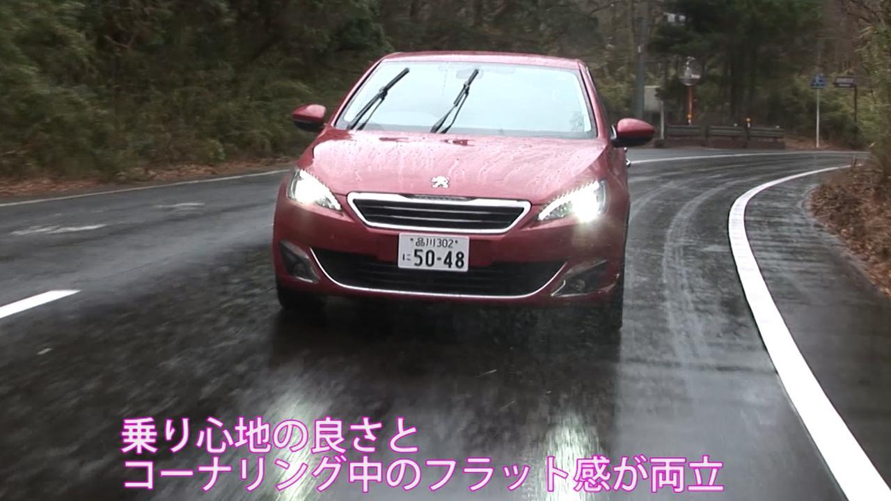 【動画】竹岡 圭のクルマdeムービー「プジョー308/308SW」(2015年2月放映)