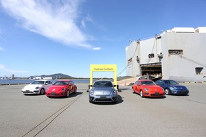 ザ ビートル、最終ロット63台が日本に上陸。輝かしいビートルの歴史に幕