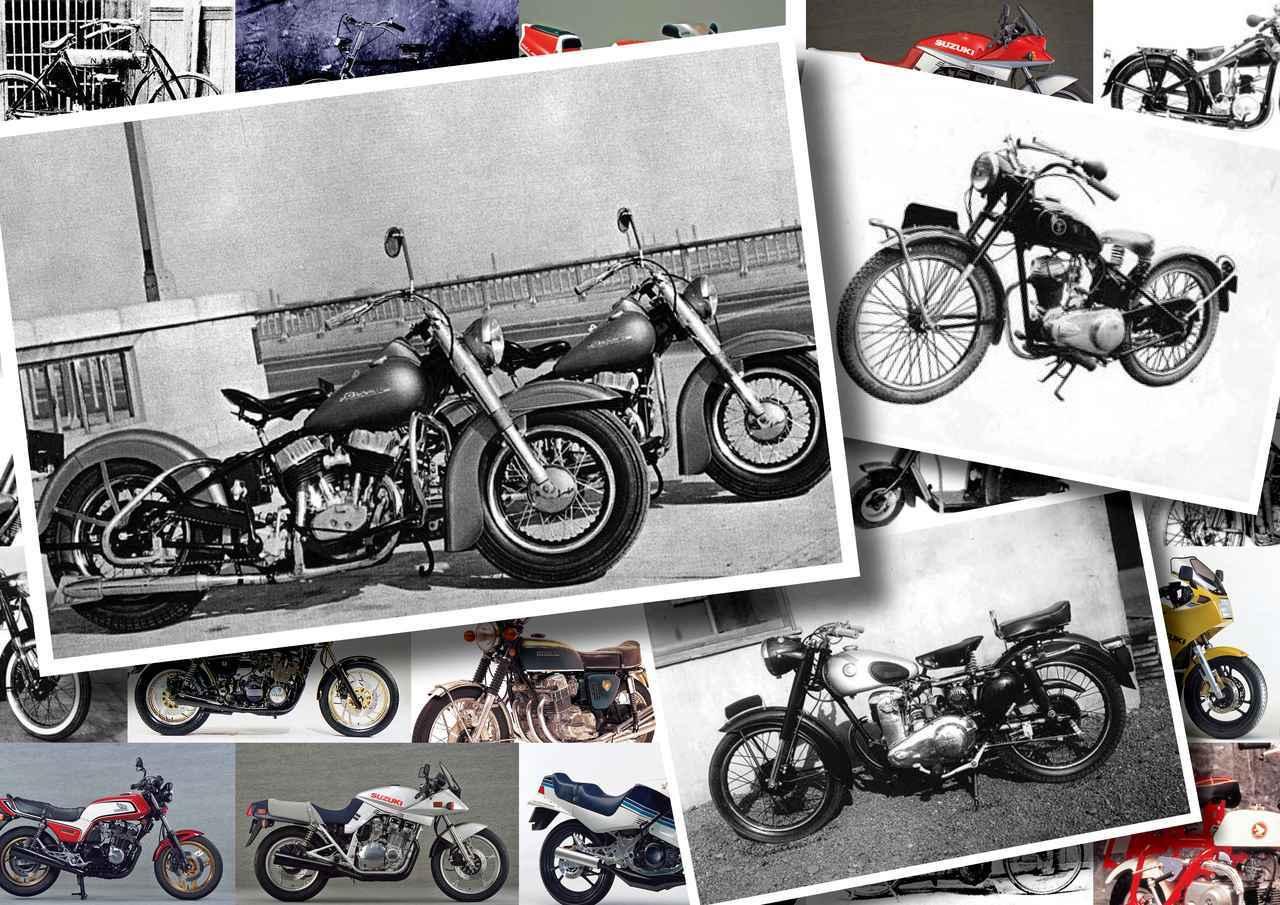 陸王モーターサイクル「750RQ」ハーレーダビッドソンの製造ライセンスを買って作られたサイドバルブV型2気筒【日本バイク100年史 Vol.002】(1909-1955年)<Webアルバム>