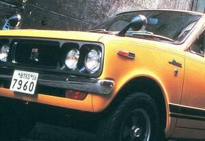かわいい? いやいやカッコいい?? 日本の誇る絶品軽自動車 「曲者」列伝