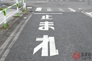 停止線は厳守しないとダメ? 交差点によって停止位置が異なる理由とは