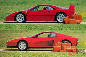 エンツォも一発OK! フェラーリやブガッティ、パガーニの公式トラベルバッグとは?【イタリア通信】