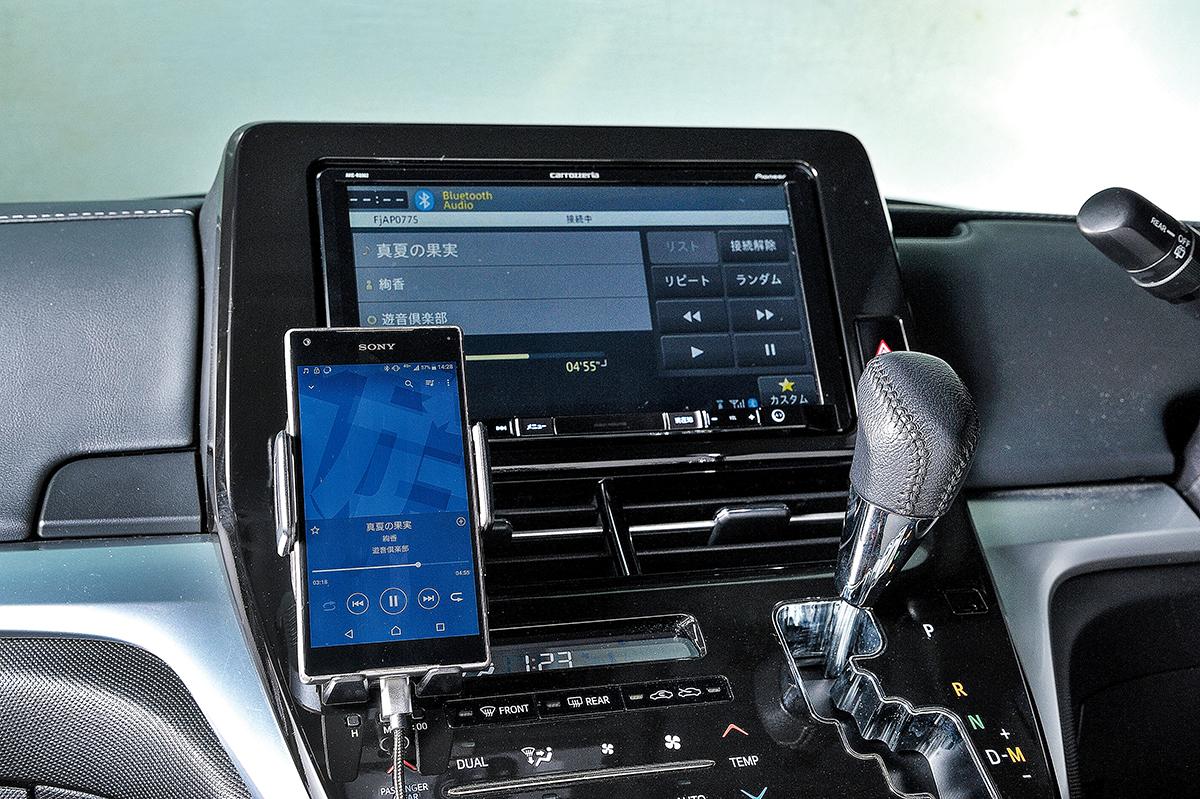 スマホの音楽&動画「車内で視聴するにはどうすればいい?」
