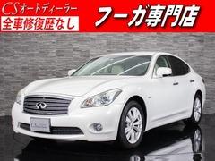 日産 フーガ の中古車 2.5 250GT Aパッケージ 千葉県野田市 54.0万円