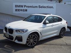 BMW X4 の中古車 xドライブ30i Mスポーツ 4WD 大阪府箕面市 627.0万円