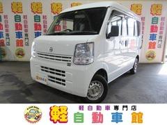 日産 NV100クリッパー の中古車 660 DX ハイルーフ 5AGS車 4WD 北海道札幌市東区 109.8万円